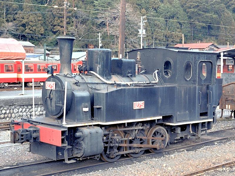 1275(保存車両)