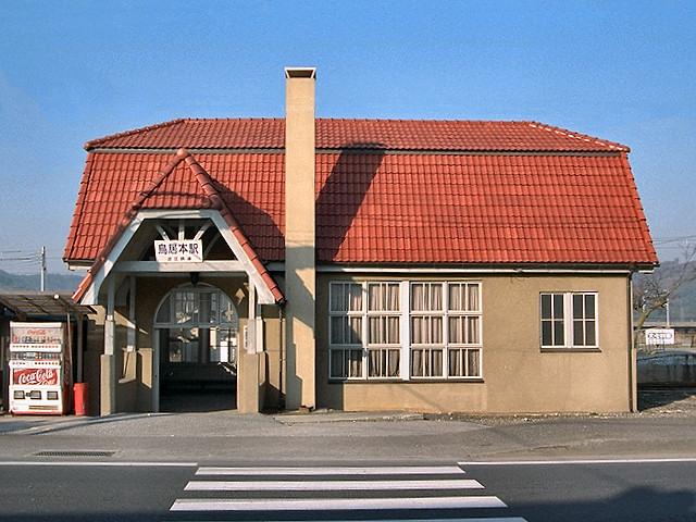 鳥居本駅舎