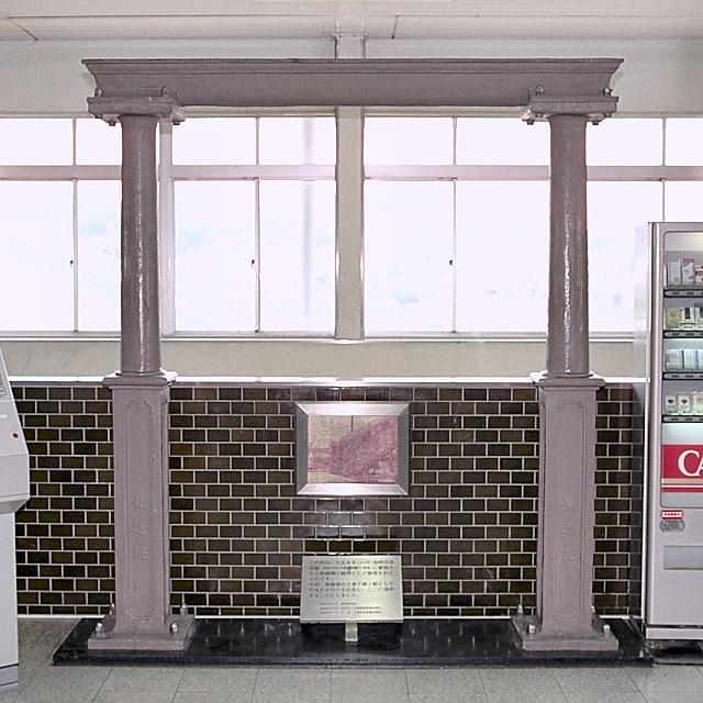 川西池田駅旧跨線橋支柱(1)