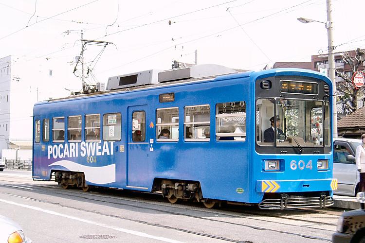 阪堺電軌「ポカリスエット」全面広告車モ604