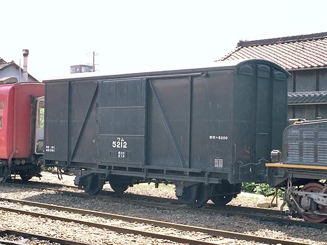 名鉄ワム5212