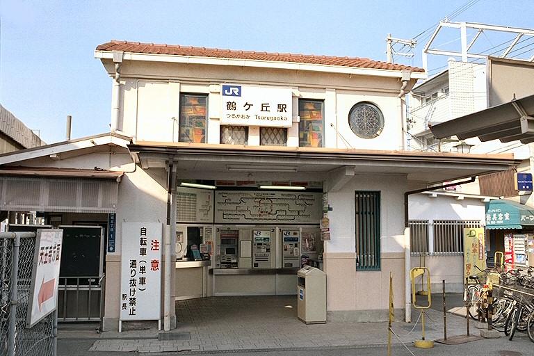 JR鶴ヶ丘駅舎