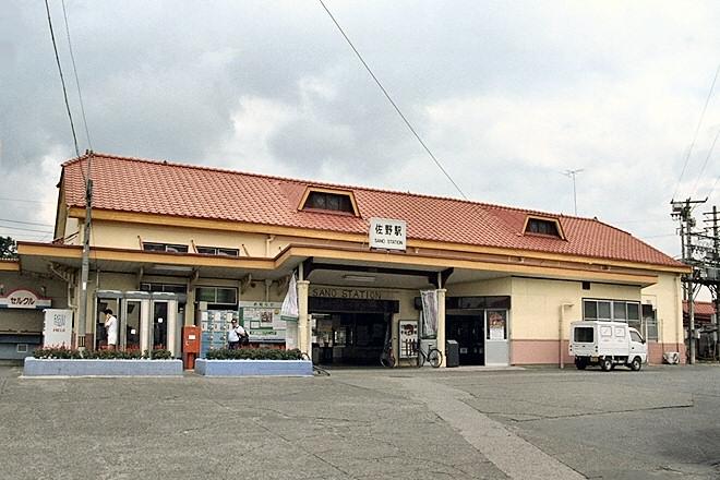 066.JR・東武佐野駅旧駅舎: 鉄道...