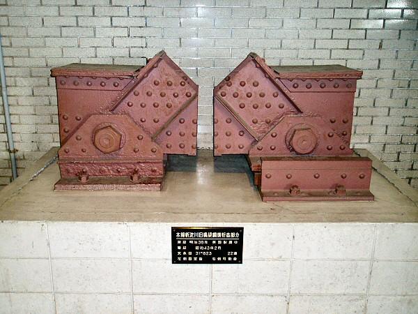 阪神(旧)新淀川橋梁保存鋼材