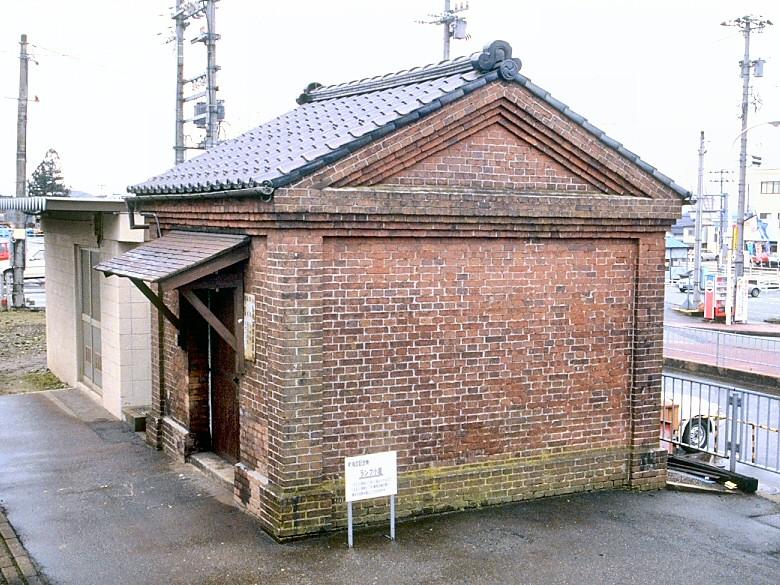 津幡駅危険品庫
