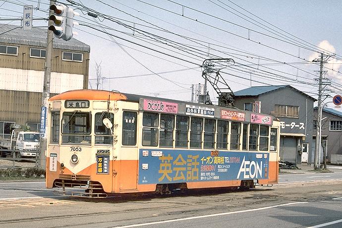 万葉線7053