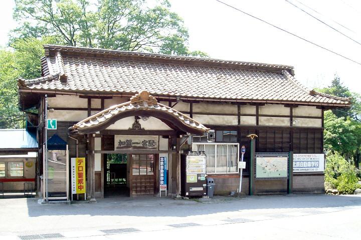 加賀一の宮駅舎