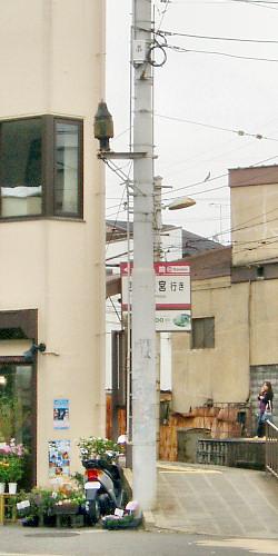嵐電西院駅前の四条通踏切電鐘式警報機
