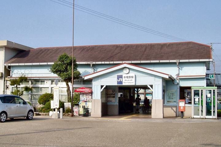 本竜野駅舎