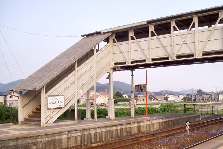 本竜野駅跨線橋