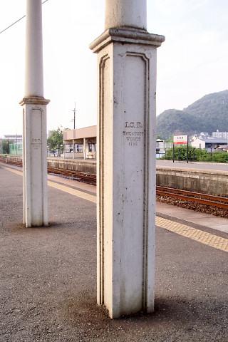 本竜野駅跨線橋支柱